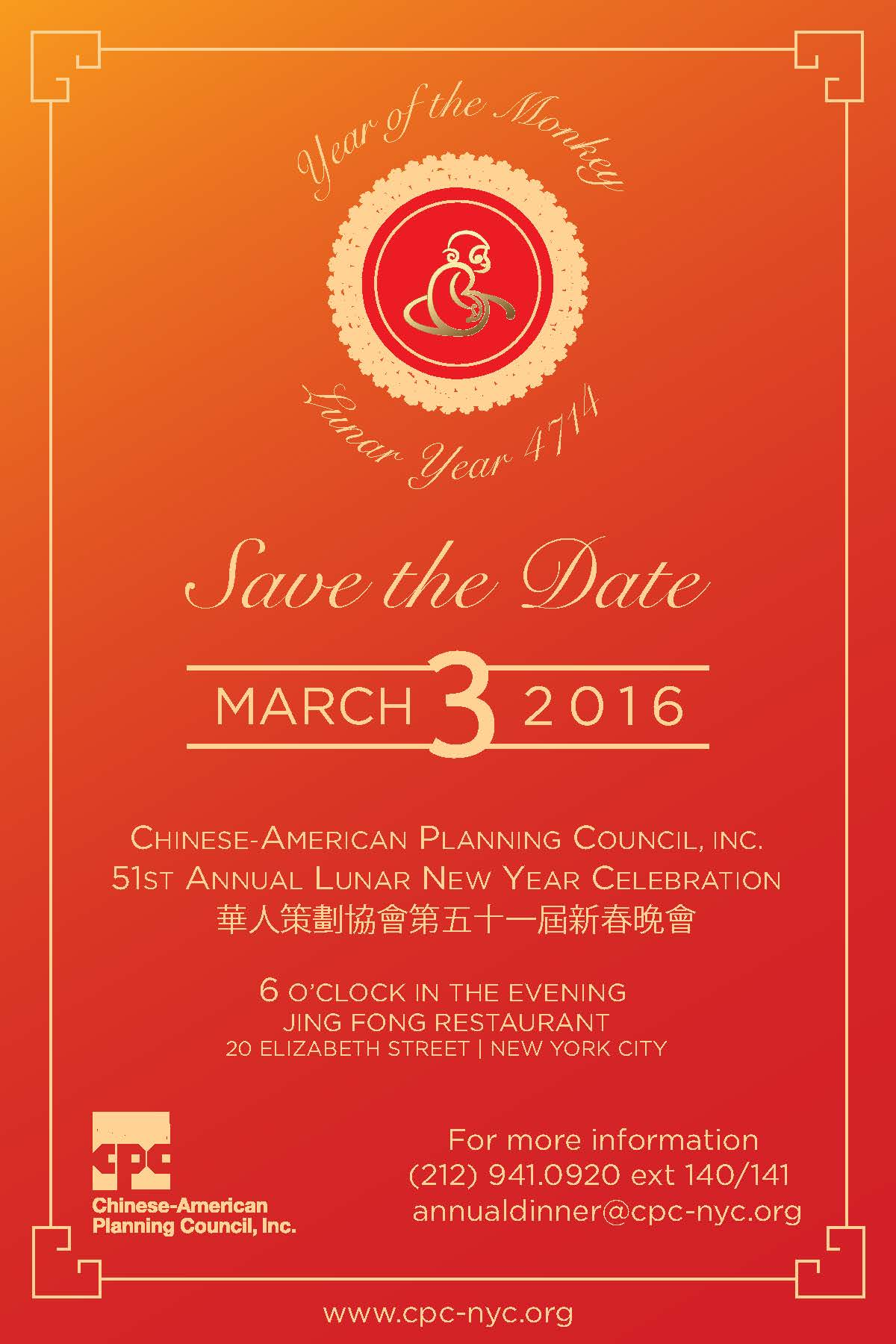 the chinese american planning council inc cpc we would like to invite you to join cpcs 51st annual lunar new year celebration fundraising dinner on