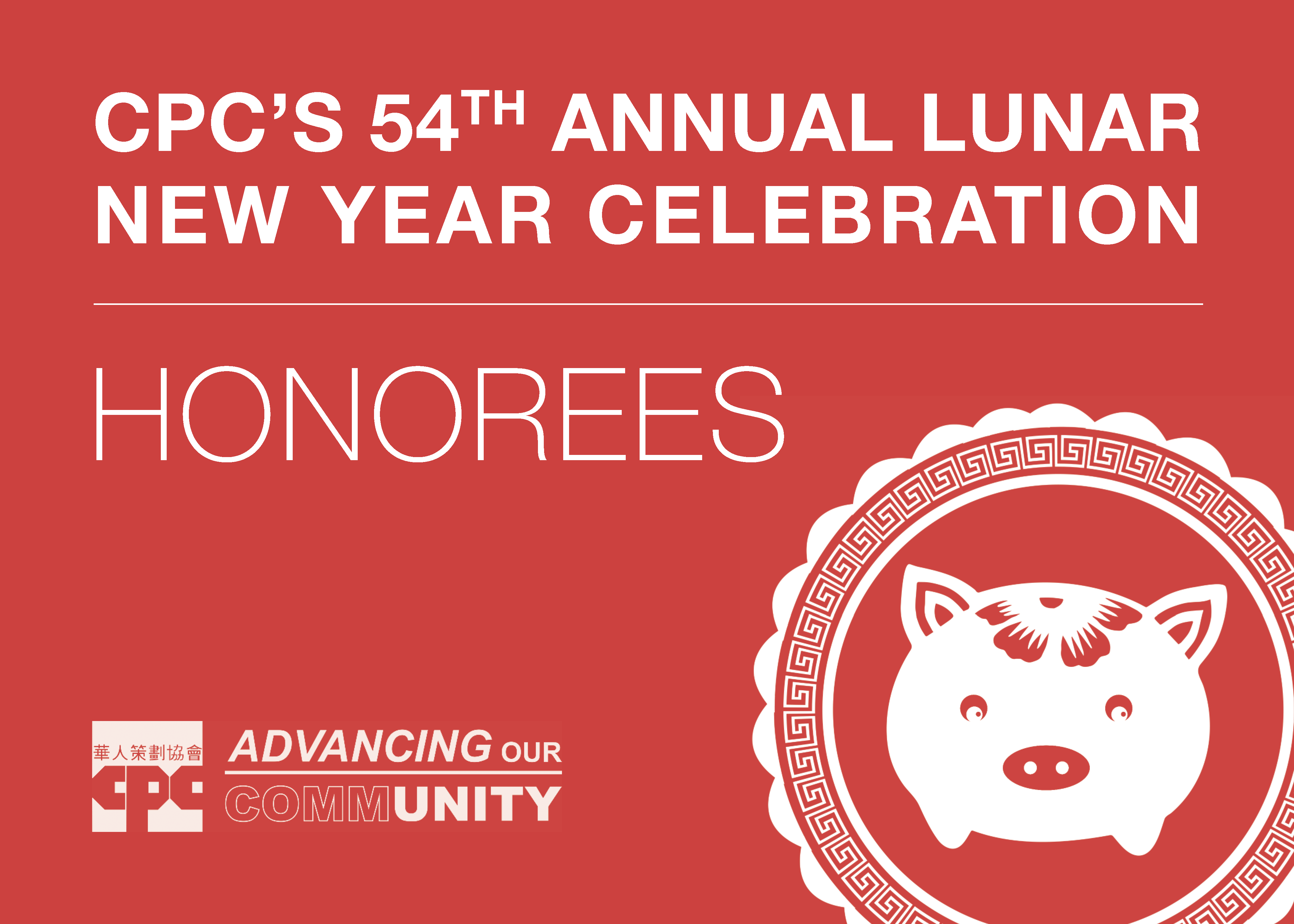 we honor their commitment to advancing our community join us for the award presentation at cpcs 54th annual lunar new year celebration on