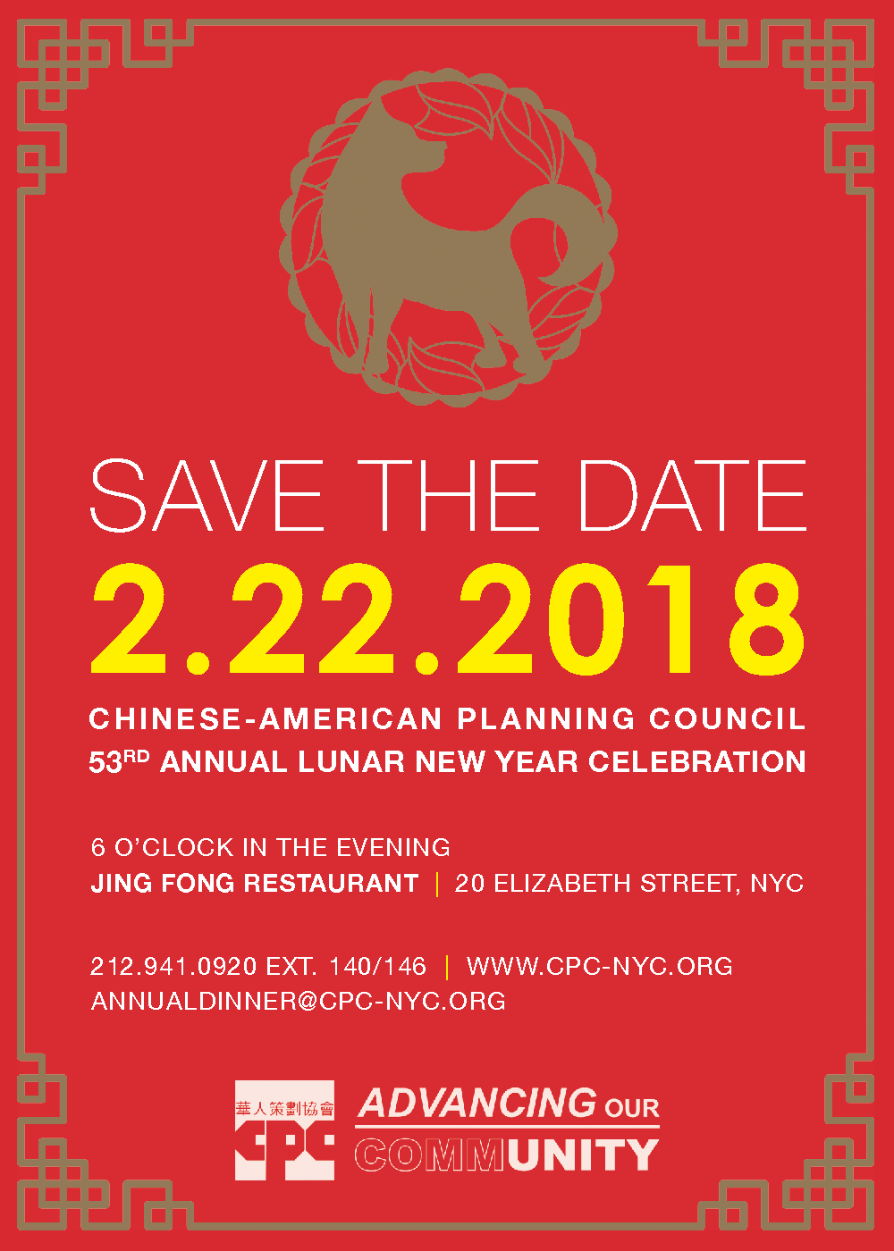 cpc lunar new year celebration 2018 chinese american planning - Whens Chinese New Year