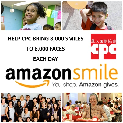 CPC Amazon Smile