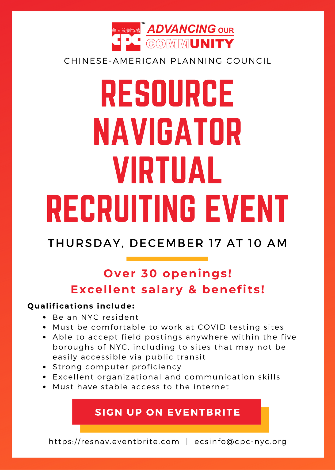 Resource Navigator Virtual Recruiting Event Thursday, December 17th at 10am