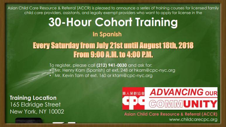 30-Hour Cohort Training in Spanish