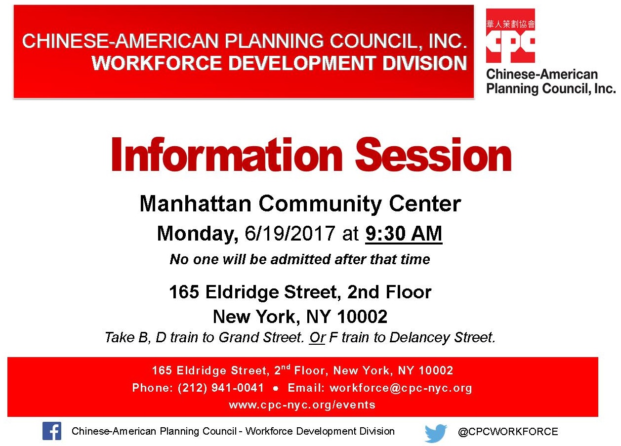Workforce Development Division Manhattan Information Session  Lead Image