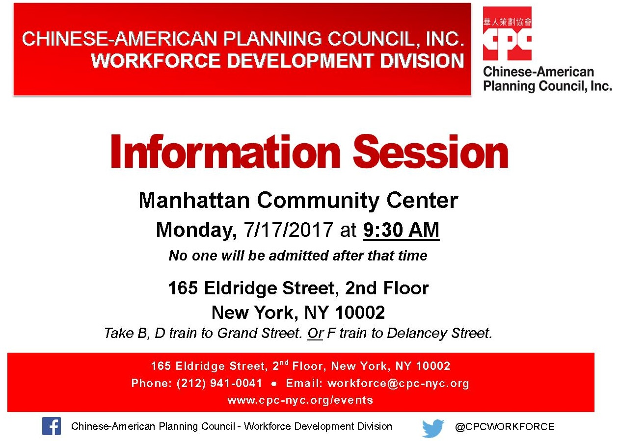 Workforce Development Division Manhattan Information Session