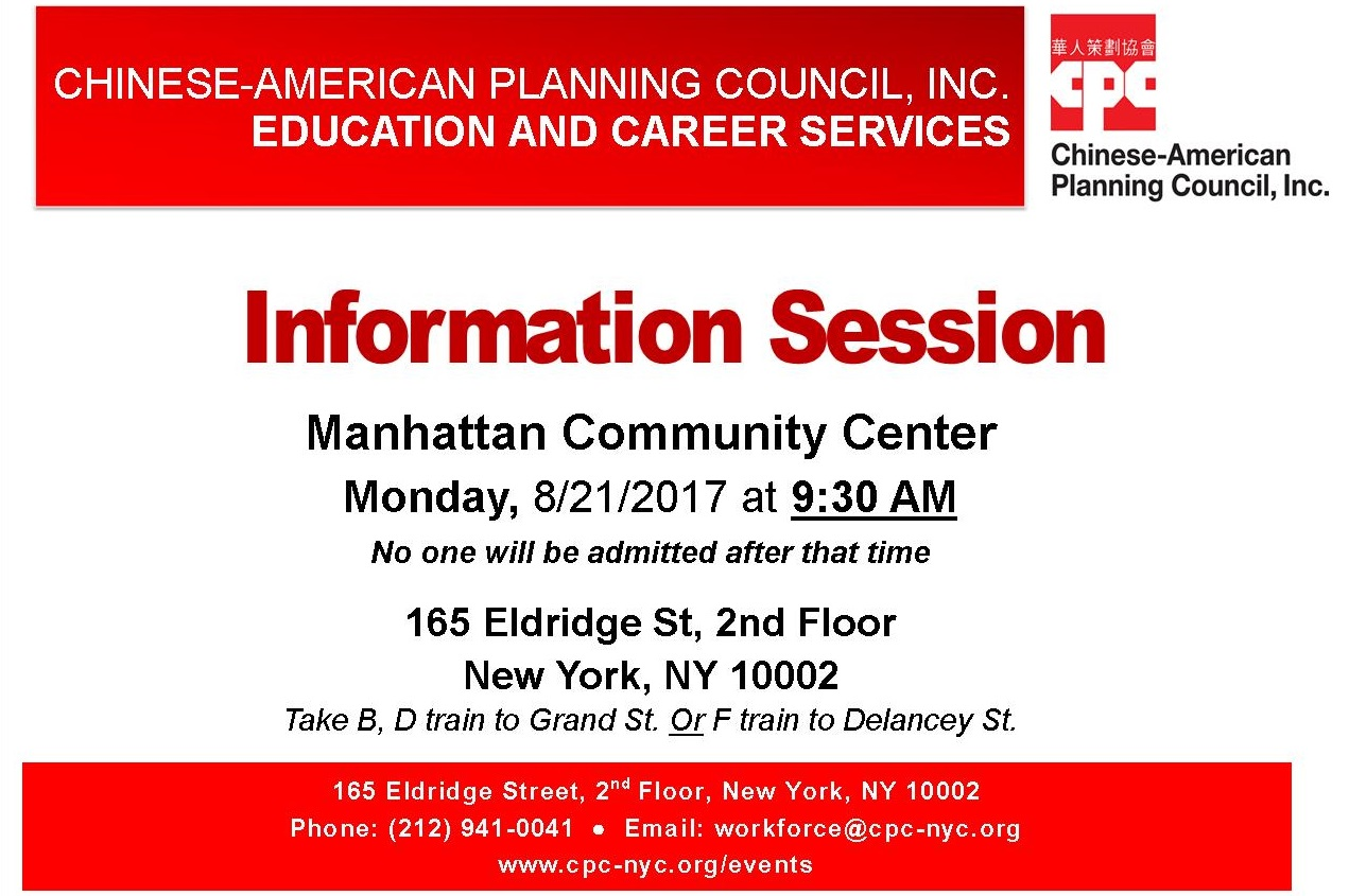 Education and Careers Services Manhattan Information Session