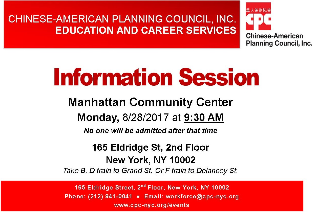 Education and Career Services Manhattan Information Session