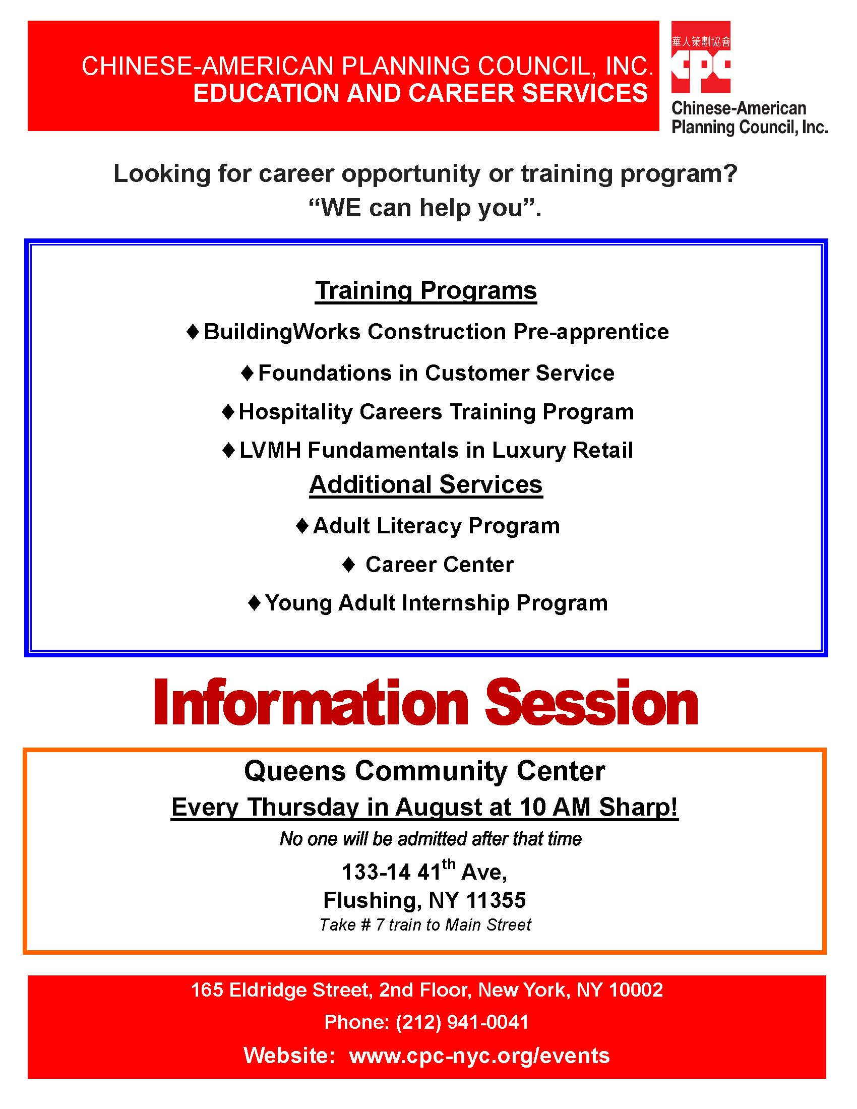 Education and Career Services Queens Information Session