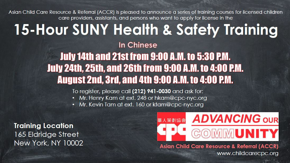 CPC 15 Hour SUNY Health and Safety Training