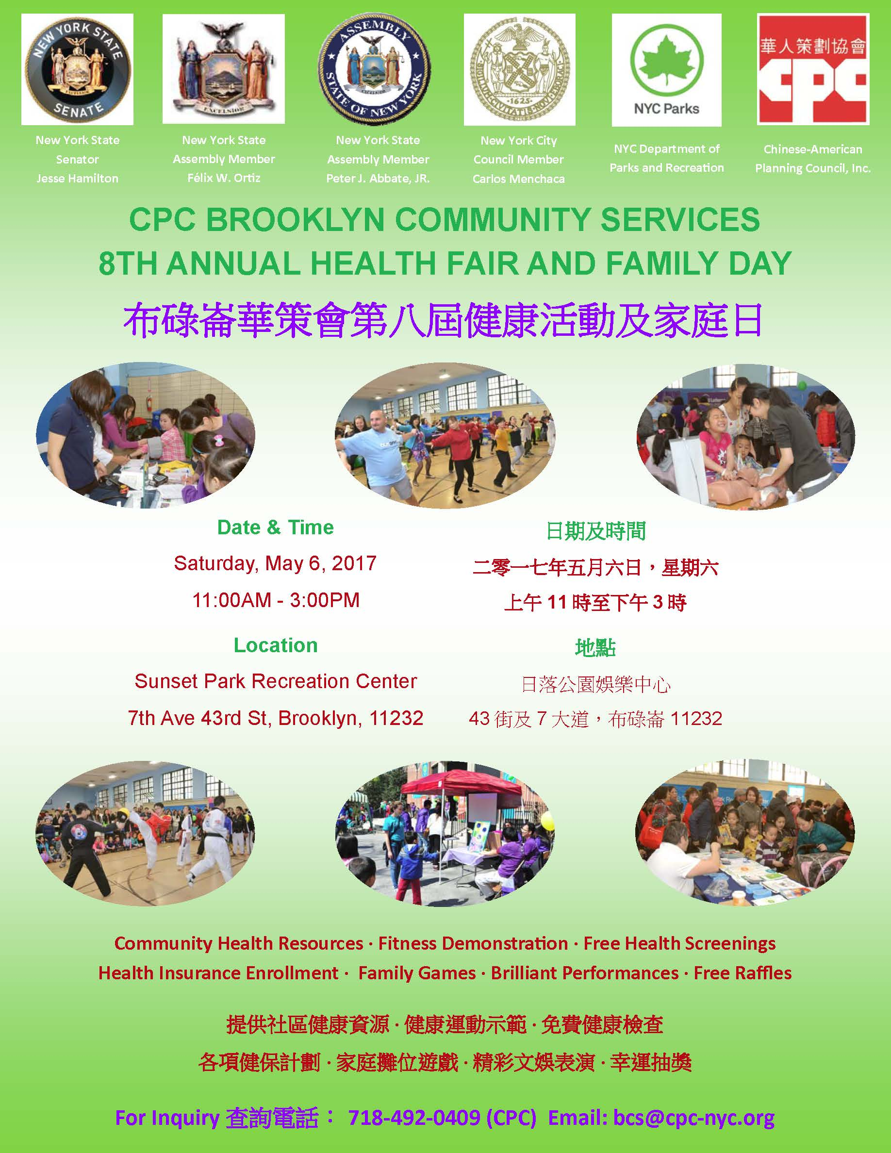 CPC Brooklyn Health Fair and Family Day | Chinese-American Planning