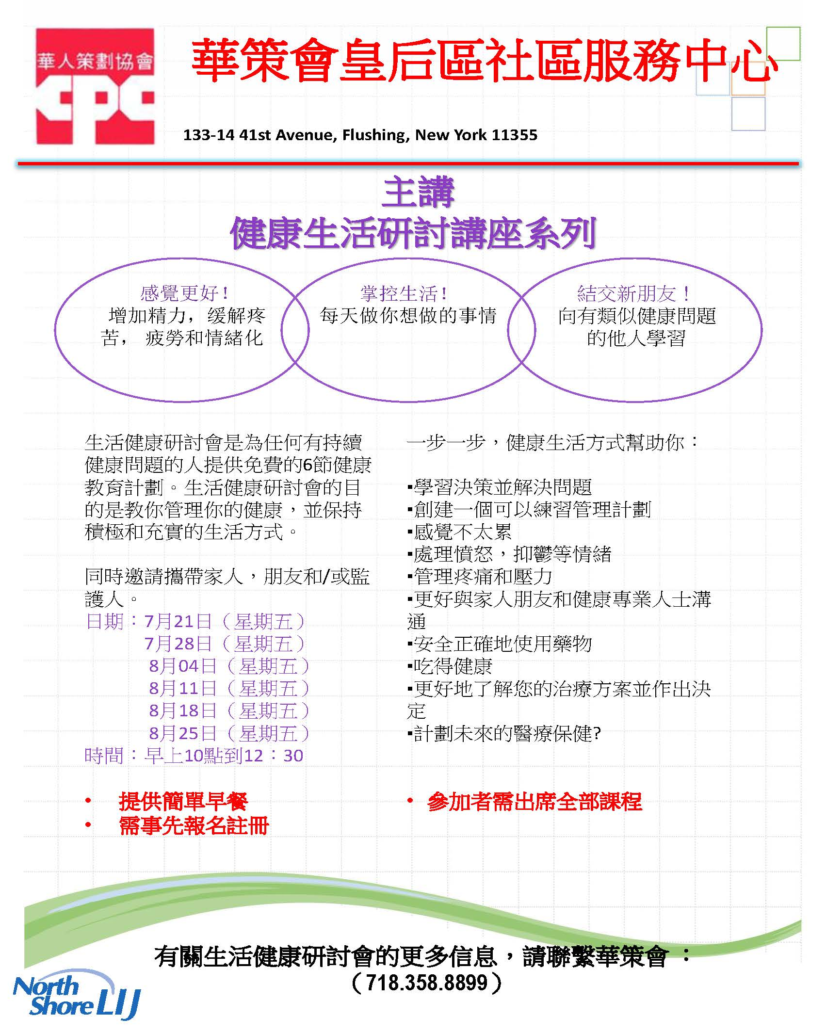 The Living Healthy Workshop Booklet