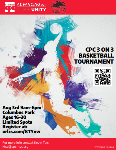 5th Annual Co-Ed Basketball Tournament in Columbus Park