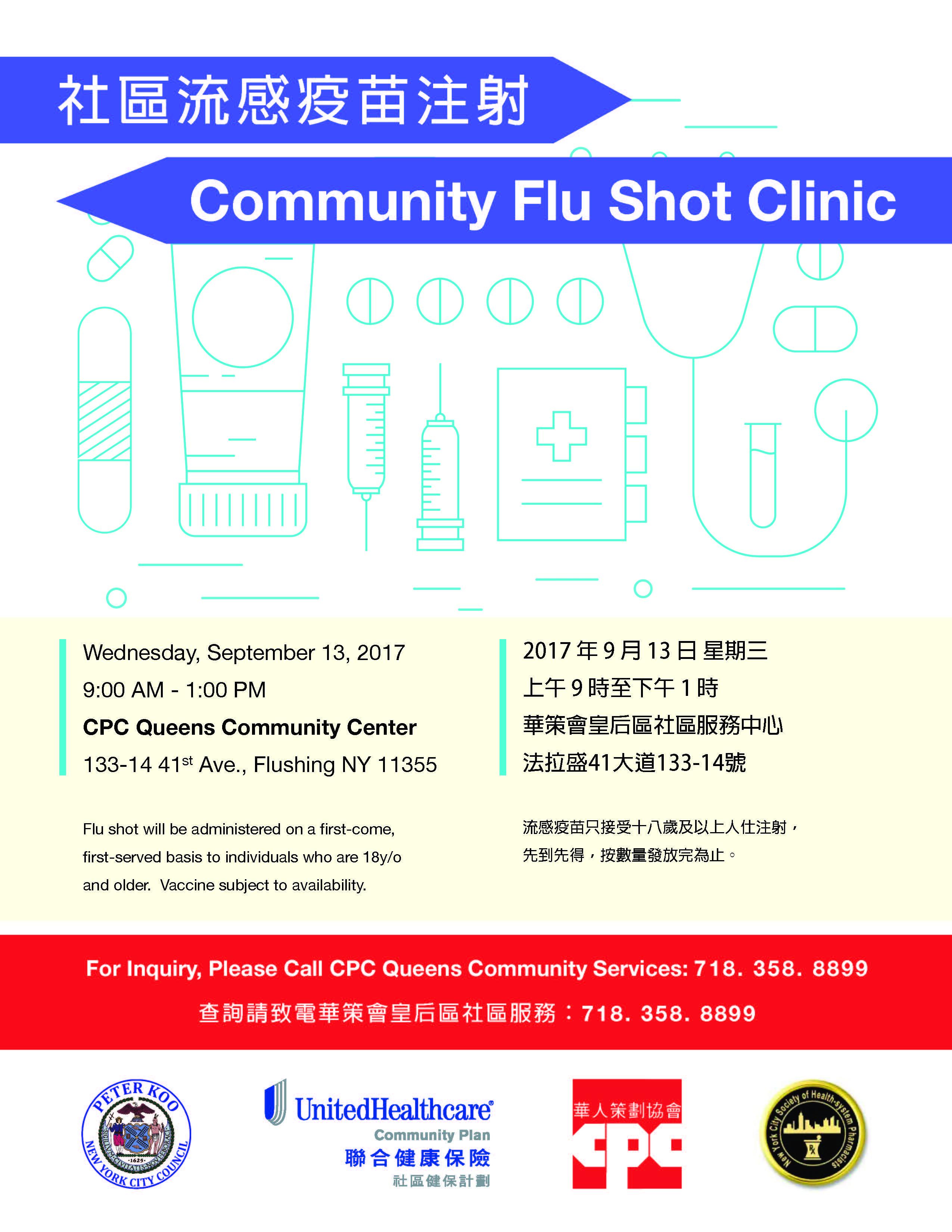 Community Flu Shot Clinic