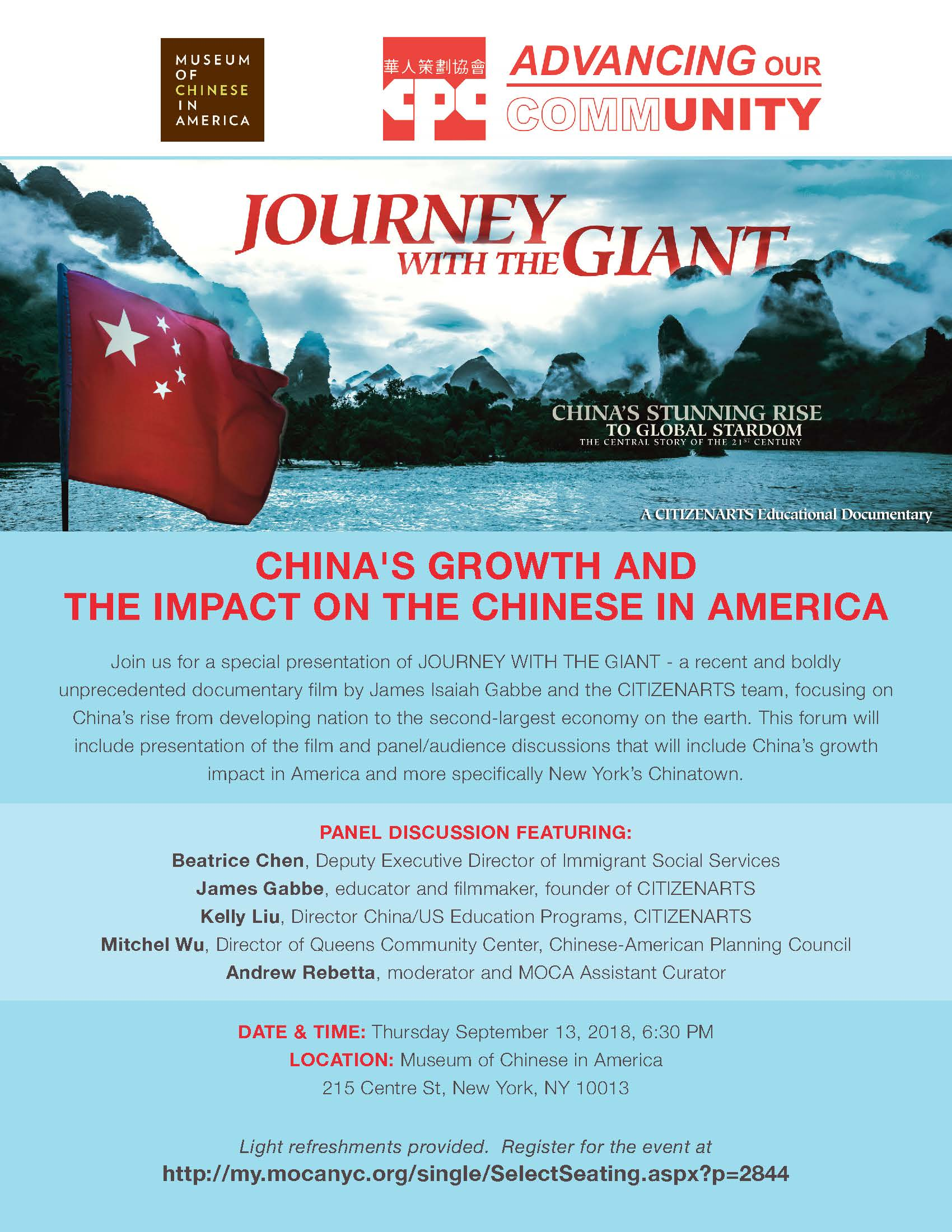 Journey with the Giant flyer