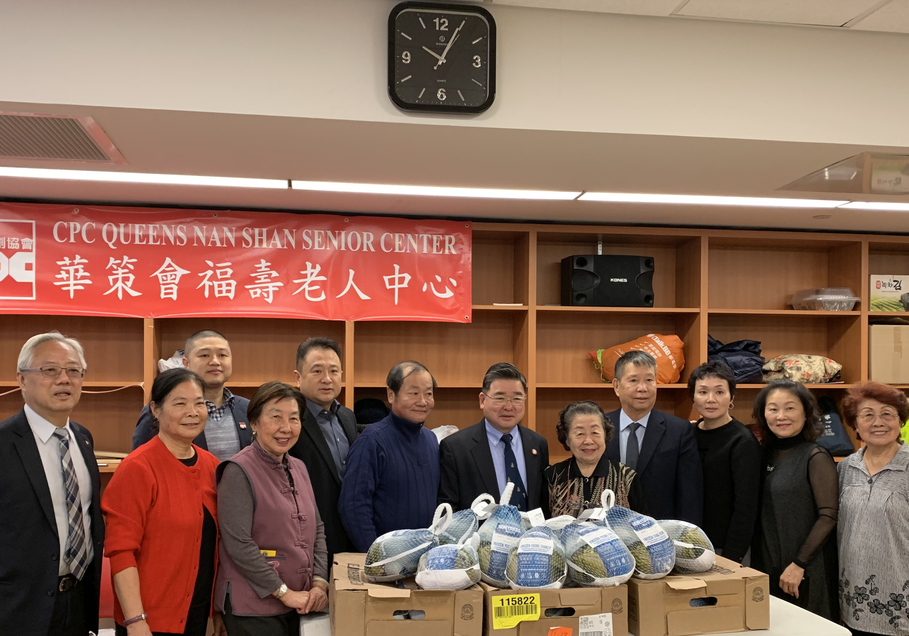 2018-11-16 CPC Nan Shan Senior Center Thanksgiving