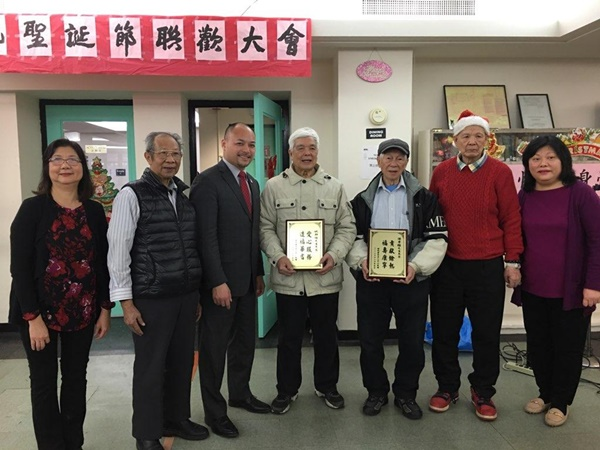 2018-12-20 CPC Chinatown Senior Center Holiday 2018 - Volunteer Awards