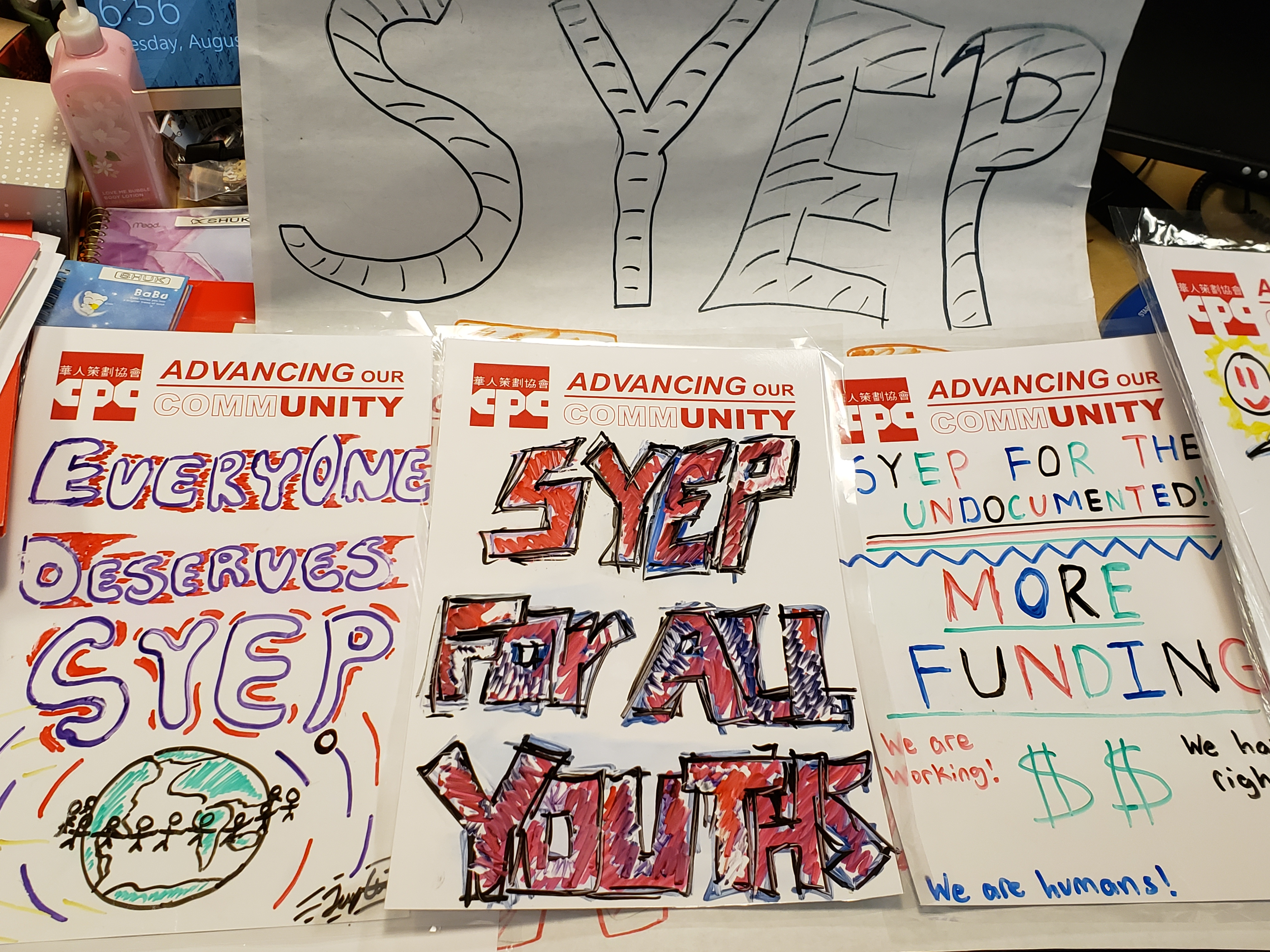 SYEP Youth Rally Posters