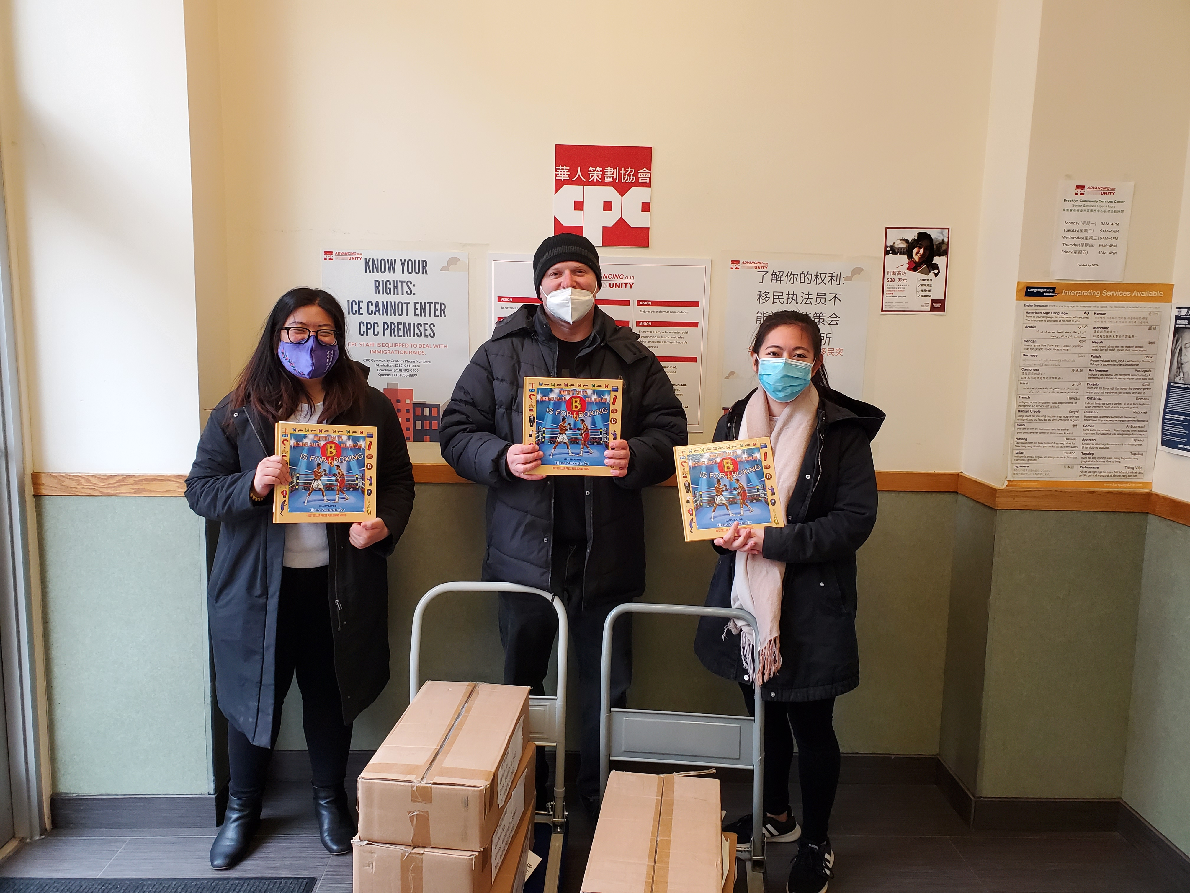 """Boris Noble donated 96 copies of """"B is for Boxing"""" to our program at PS 153"""