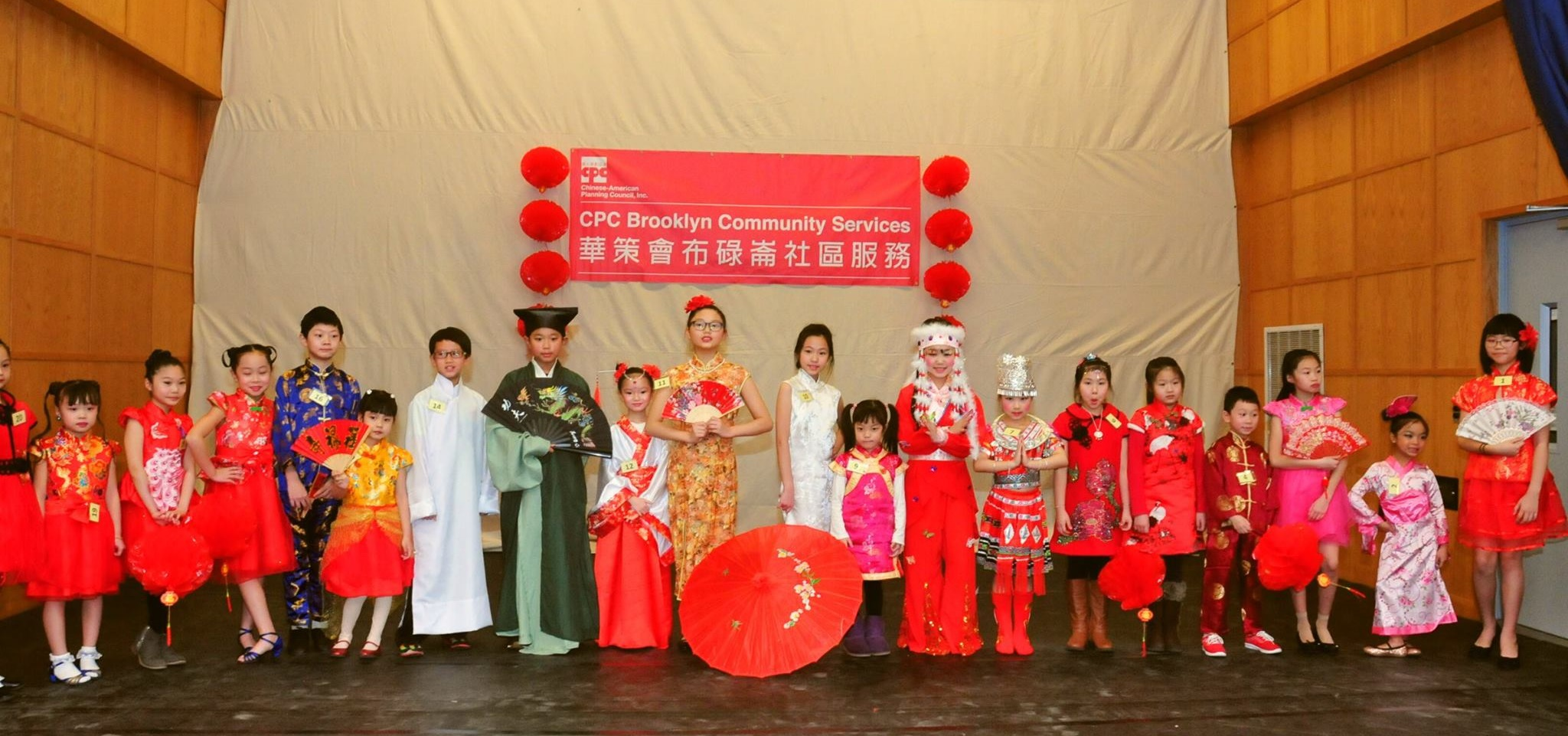 CPC Brooklyn Community Center Celebrates the Year of the Rooster