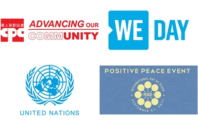 CPC at UN General Assembly Week Logos