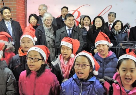 CPC_Flushing BID_Macys Holiday Kickoff 2017