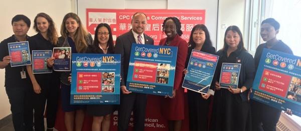 CPC_GetCoveredNYC Press Con