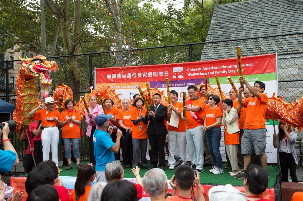 "2014 CPC Walkathon: ""People Helping People"""