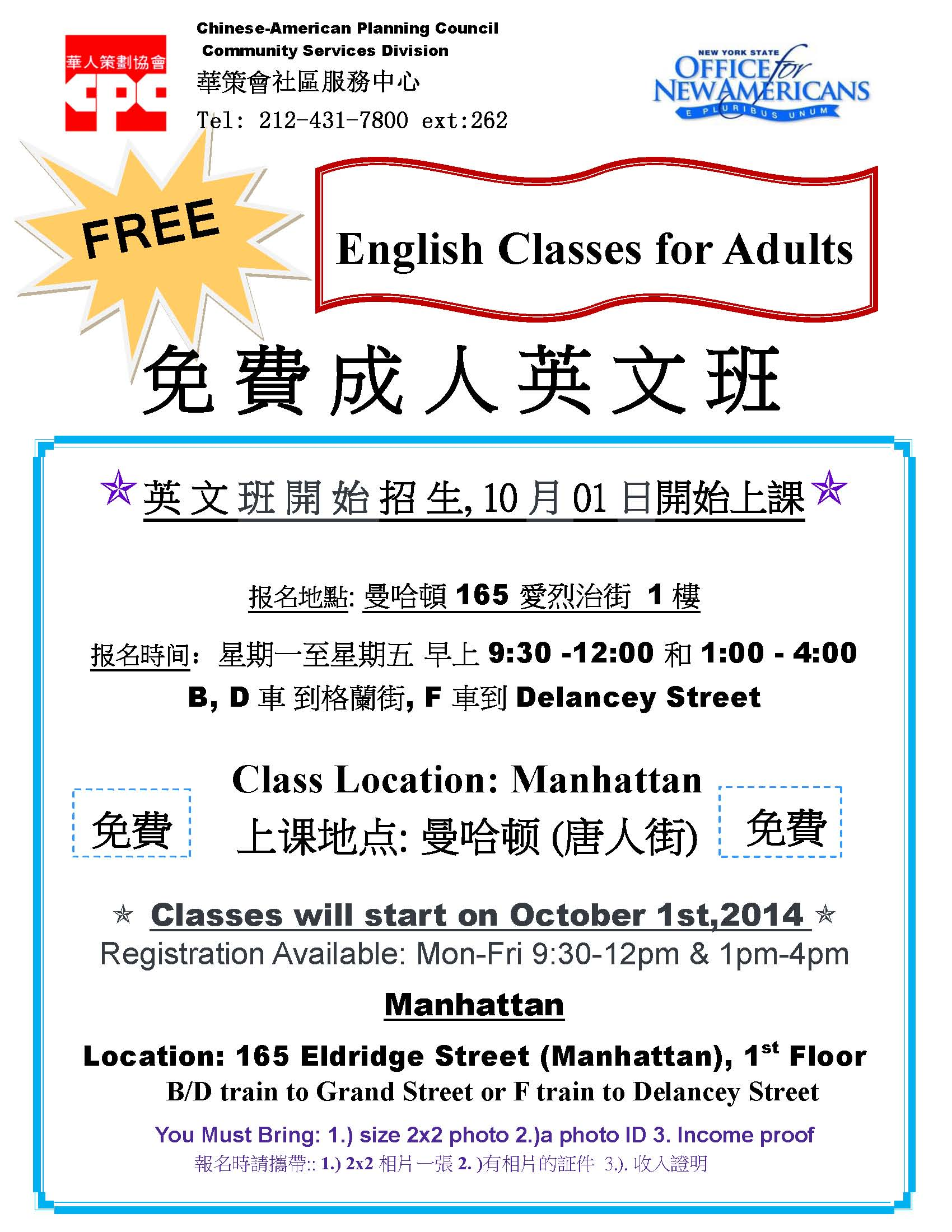 Free Adult ESL Classes to be offered thanks to NYS ONA