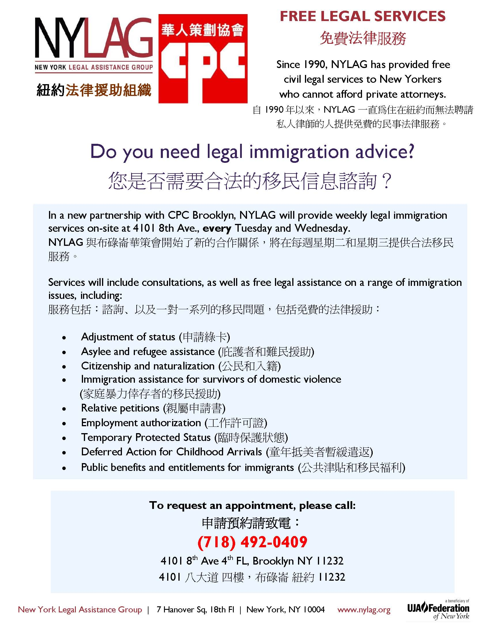 Do you need legal immigration advice?