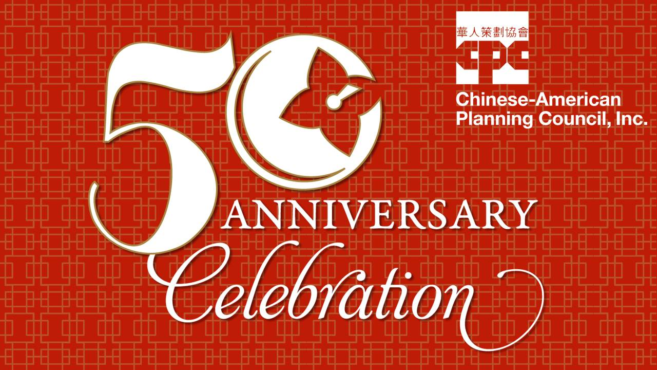 CPC Celebrates 50 Years of People Helping People
