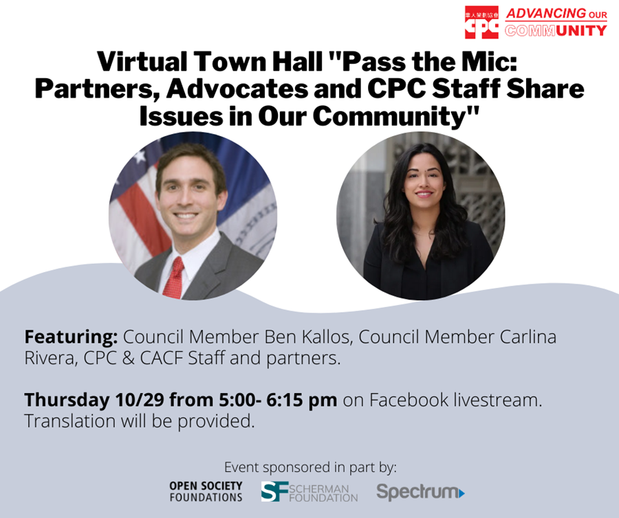 Virtual Town Hall- Pass the Mic - Event Flyer