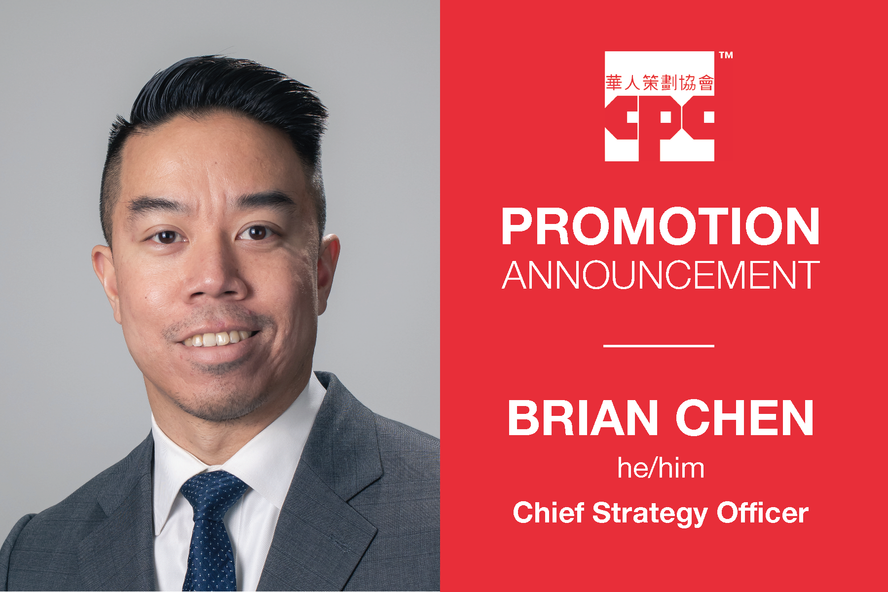 Brian Chen Chief Strategy Officer