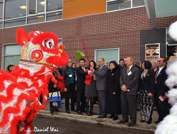 CPC Cuts the Ribbon on New Queens Community Center Designed to Serve Immigrant & Low-Income Communities