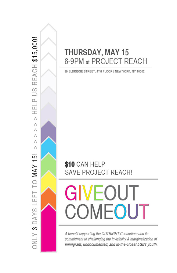 Project Reach - GiveOut ComeOut