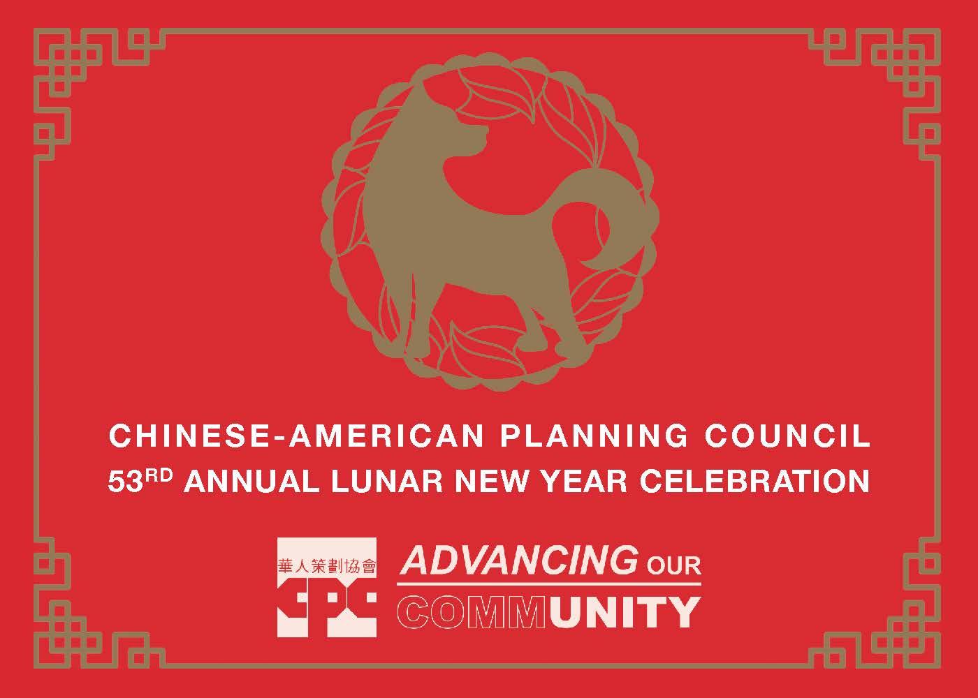 CPC 53rd Annual Lunar New Year Celebration Gala