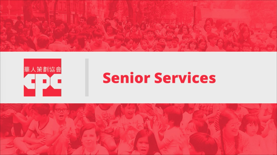 Senior Services Video