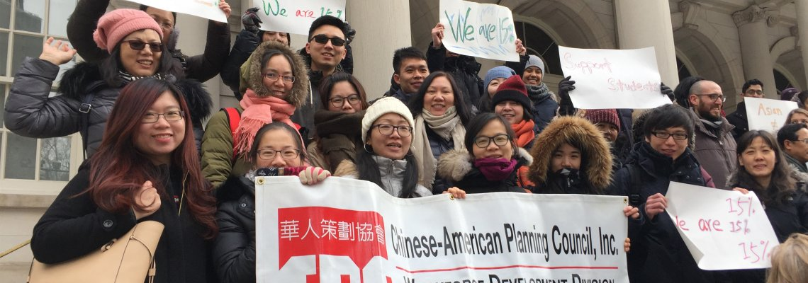 CPC Literacy Students rally on the steps of City Hall to support adult literacy education.