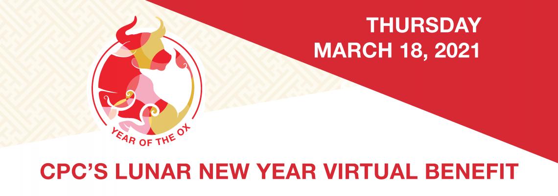 Annual Lunar New Year Virtual Benefit