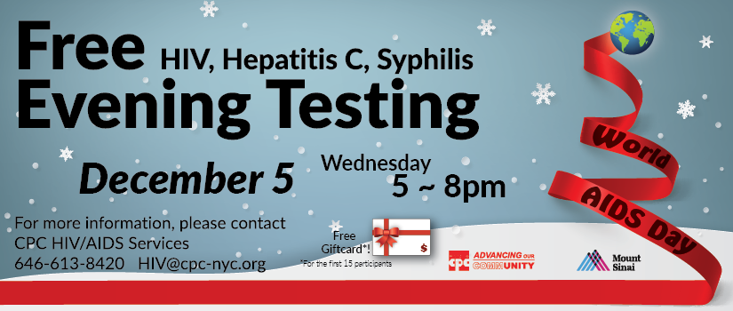 Free HIV and STDs Testing 愛滋及性病免費檢測 Dec 5th