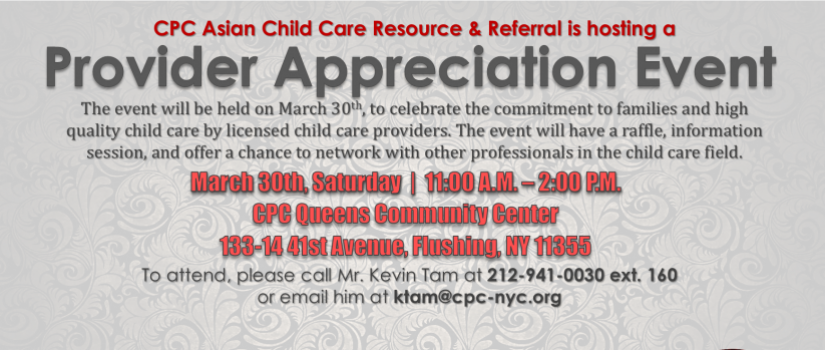 Asian Child Care Resource and Referral