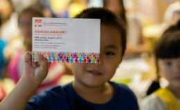 donation 3