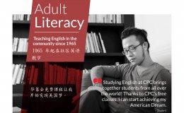 曼哈顿:成人英文班Manhattan: Adult Literacy Program Registration