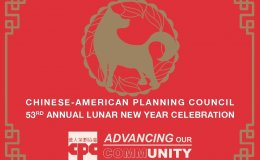 CPC Lunar New Year Celebration 2018