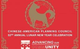 CPC Lunar New Year Celebration 2018