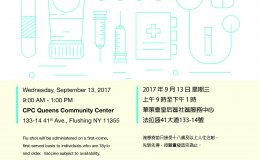 Community Flu Shot Clinic