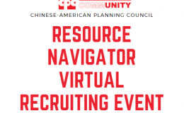 Resource Navigator Virtual Recruiting Event Thursday, December 17th at 10am