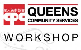 Queens Community Service Workshop Living Healthy