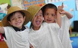 Chung Pak Early Childhood Center