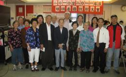 Chinatown Senior Citizen Center