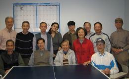 Senior Community Service Employment Program (SCSEP) - 987766946