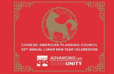 CPC 35th Annual Lunar New YearGala - Save the Date